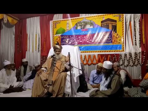Xxx Mp4 Hazrat Sayed Jalaluddin Ashraf Ashrafi Al Jilani Great Speech 3gp Sex