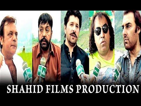 Shahid Khan, Arbaz Khan, Ajab Gul, Jahangir, Arshad - Report by PTV News on Upcoming Pashto Movies