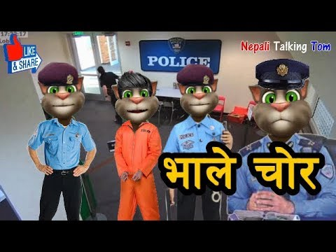 Xxx Mp4 Nepali Talking Tom BHALE CHOR NEPALI COMEDY VIDEO भाले चोर Talking Tom Nepali 3gp Sex