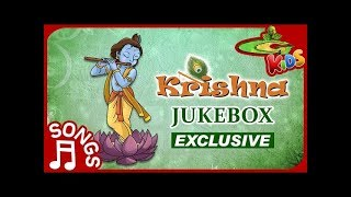 Sree Krishna Janmashtami Special Songs JukeBox