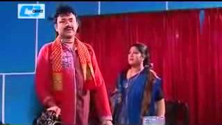 Bangla Natok Char Bibi Chomotkar Part 1