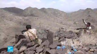 قوات الحكومة اليمنية يعلنون استكمال سيطرتهم على سلسلة جبال النار بين حجة وصعدة