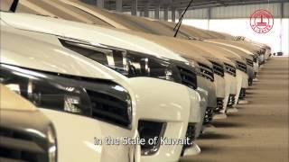 مركز تويوتا الكويت لتسليم السيارات - Toyota Kuwait Delivery Center