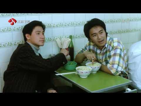 Xxx Mp4 Phim Châu Tinh Trì Vua đầu Bếp Vietsub Thuyết Minh 3gp Sex