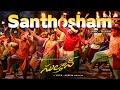 Santhosham - Lyric (Telugu) | Karthi, Rashmika | Vivek-Mervin | Kailash Kher, Sameera Bharadwaj