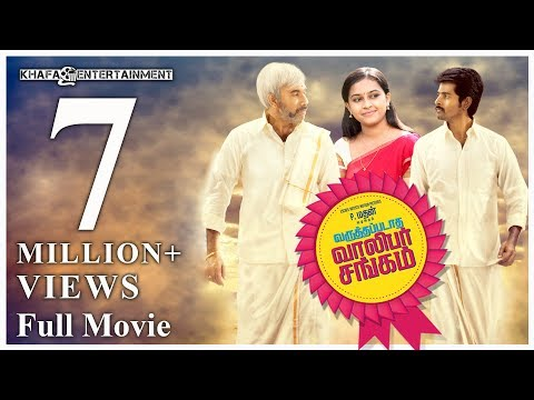 Xxx Mp4 Varuthapadatha Valibar Sangam Full Movie Sivakarthikeyan Bindu Madhavi Sri Divya Soori 3gp Sex