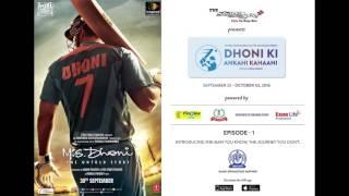M.S.Dhoni - The Untold Story | Dhoni Ki Ankahi Kahaani | Episode 1