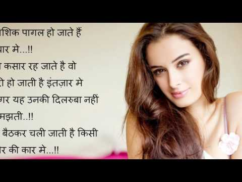 Xxx Mp4 Hindi Shayari Pics Images Wallpaper For Facebook 2016 3gp Sex