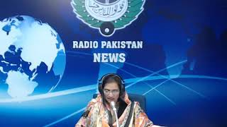 Radio Pakistan News Bulletin 11 AM  (16-11-2018)