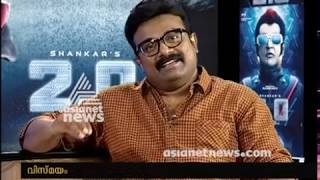 Interview with Kalabhavan Shajon who was part of Rajinikanth's 2.O movie
