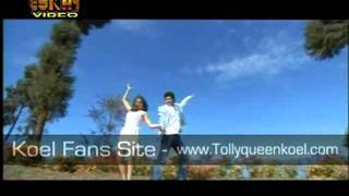 YouTube - Prithibi Onek Boro.flv