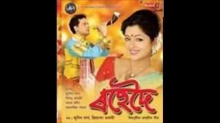 Zubeen Garg , Priyanka Bharali - Rohodeoi