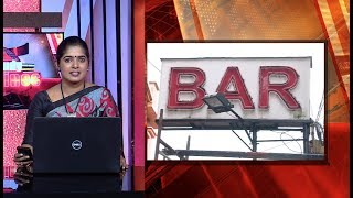 No new bars to be opened: Minister Ramakrishnan   Kaumudy News Headlines 5:00 PM