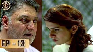 Muqabil Episode 13 - 28th February 2017 - ARY Digital Top Pakistani Dramas