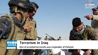 Iraqi security forces arrest two ISIS terrorists in Baghdad