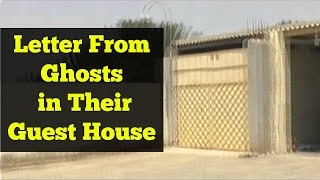 Woh Kya Hai 7 May 2017 | Guest House For Ghosts - Express News