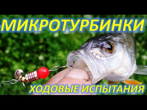 big red nimble fish как ловить