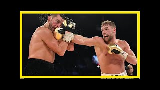 NEWS 24H - Billy joe saunders did after ducking a punch from lemieux is a new level of
