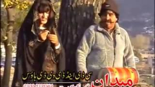 Pashto Comedy Drama Dangah Gatah Ismail Shahid Pushto Mazahiya Movie