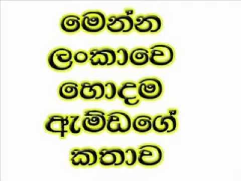 Xxx Mp4 Sinhala Amda Fun 3gp Sex