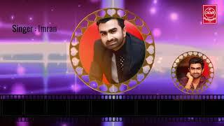 Tumko Jabse Dekha   Lyrical Top Music Video HD   imran mahmudul hindi song   By Imran Mahmudul 2018