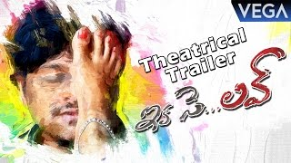 Ika Se Love Theatrical Trailer || Latest Telugu Movie 2016