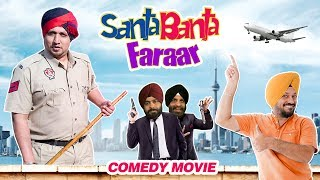 Santa Banta Faraar (Full Movie) - Gurpreet Ghuggi | New Punjabi Comedy Movie 2017 | Shemaroo Punjabi
