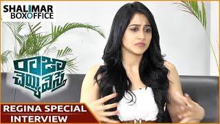 Regina Cassandra interviews Taraka Ratna 02 ||  Raja Cheyyi Vesthe || Nara Rohit, Isha Talwar