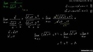 حد ۱۴ - حدهای نامعین صفر صفرم ۲