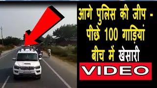 एक दो नहीं बल्कि 100 गाड़ियों के साथ निकलता है खेसारी लाल का काफिला | Bindaas Bhojpuriya