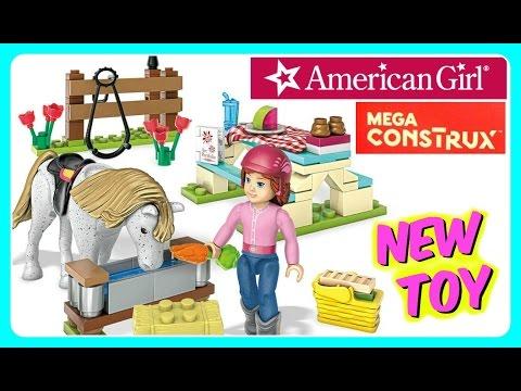 American Girl Mega Bloks Saige's Picnic!  LIKE LEGOS!  NEW 2016 American Girl Toy!  Mega Construx!