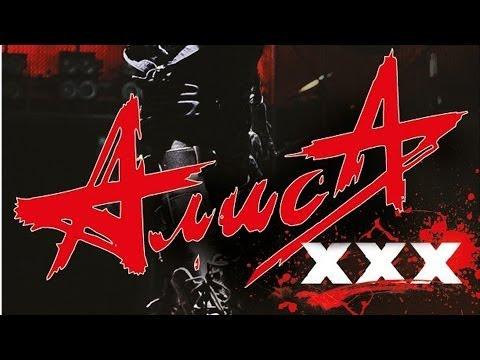 Xxx Mp4 Алиса ХХХ лет Full Concert СКК 3gp Sex