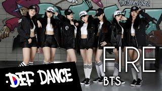 [댄스학원 No.1] BTS (방탄소년단) - FIRE (불타오르네) KPOP DANCE COVER / 데프수강생 월말평가 방송댄스 안무 가수오디션 정보 실용음악 defdance