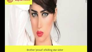 Brother 'proud' of killing star sister |  By : CNN