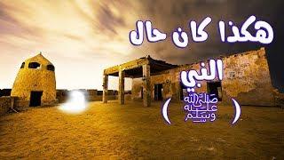 كيف كان النبي ( ﷺ ) يحيي شهر شعبان