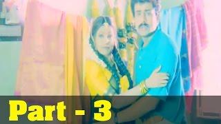 Aarusamy Tamil Movie Part 3 || VIkram, Subhashri & Ravali