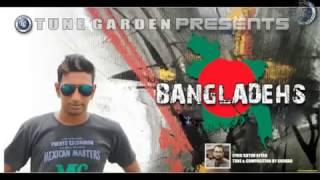 Bangladesh Mp3 Song By Shohag