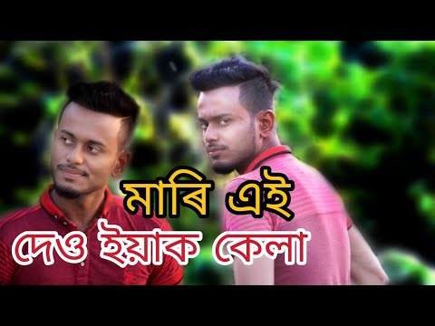 Xxx Mp4 Assamese Xxx Rape ধৰ্ষণ 3gp Sex