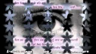 song phulkari by debi makhsoospuri