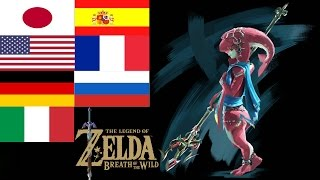 The Legend of Zelda: Breath of the Wild | Mipha Voice Acting Comparison