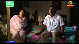Bangla Natok  (অহ পিটের ক্রিসমাস ডে) - ঈশিতা