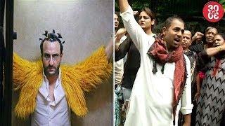 Saif Starrer 'Kaalakandi' Release Date Postponed   FOWI Cine Employees Go On Strike