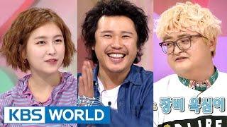Hello Counselor - Yuk Jungwan, Kang Junwoo, Park Minji [ENG/2017.05.01]