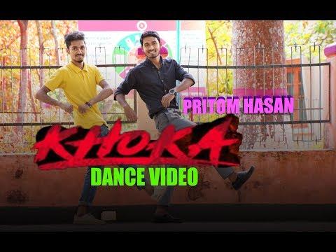 Xxx Mp4 Khoka Feat Ferdous Wahid Pritom Hasan Dance Cover Safa Kabir Siam Bangla New Song 2019 3gp Sex