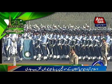 Islamabad: Pakistan Day Parade underway