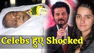 Rita Bhaduri की निधन की खबरों से Shocked हुए Stars, Twitter पर जताया दुख
