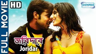 Joridar (HD) - Superhit Bengali Movie - Vijith - Joshna - Kancha Karuppu