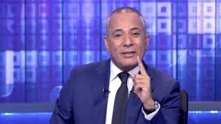 على مسئوليتي - احمد موسي ما حدث اليوم مع قطر صفعة قوية جدا « راحت ورا مصنع الكراسي»