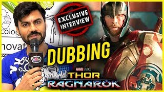 Gaurav Chopra Talks About DUBBING For 'Thor Ragnarok' | EXCLUSIVE Interview