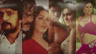 Luv U Alia Movie (2016) - Official Trailer Out - Bhumika Chawla - Sangeetha Chauhan! Uncut Video